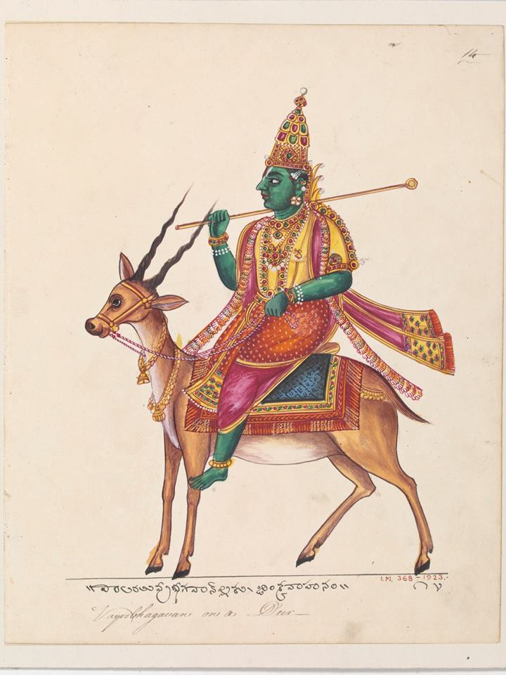 Vayu Devata riding deer