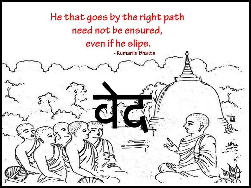 Vedic Fearlessness