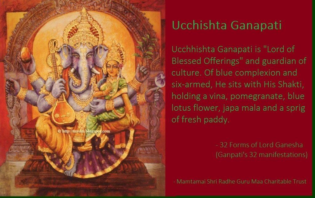 Ucchistha Ganapati