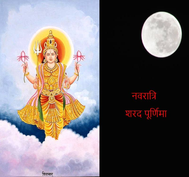 Sharad Ritu : Importance of night