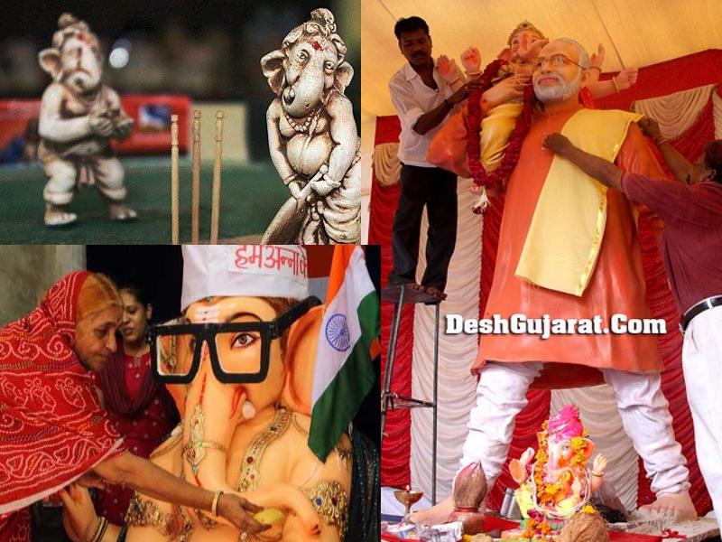 Fake Ganesh