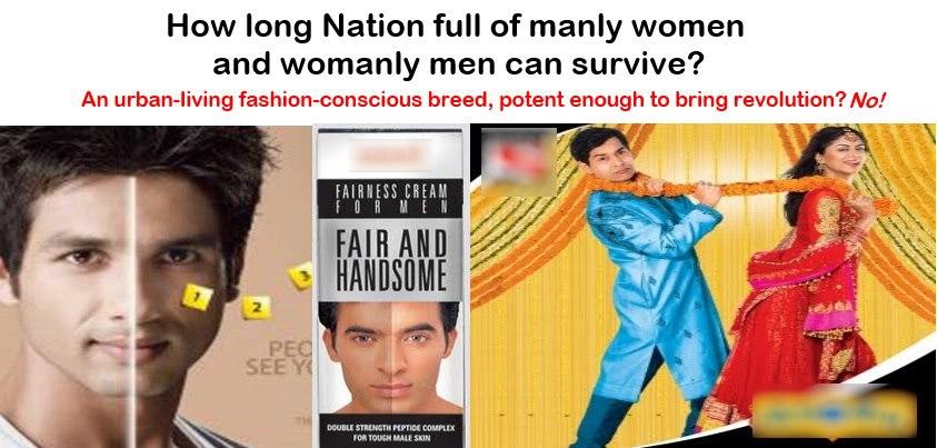 Gender Bending