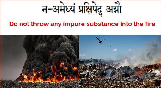 cleanindia