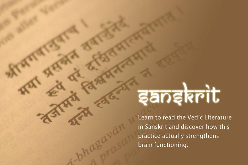 sanskrit_landing06250