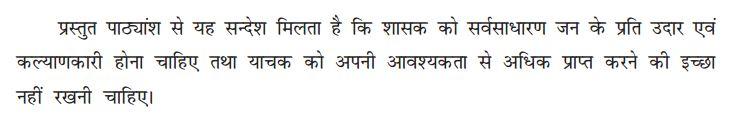 Raghu1