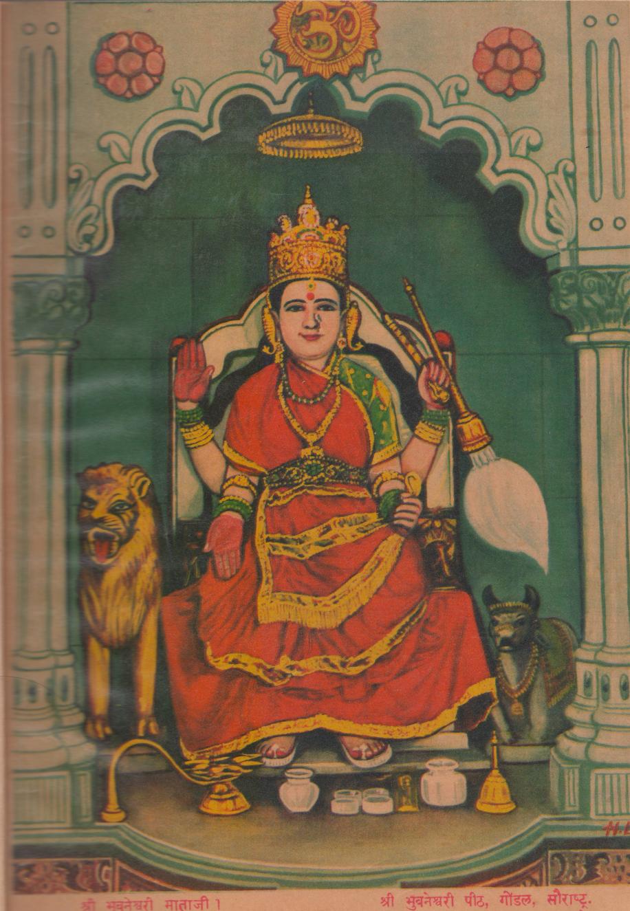 Maa BHuvneshwari