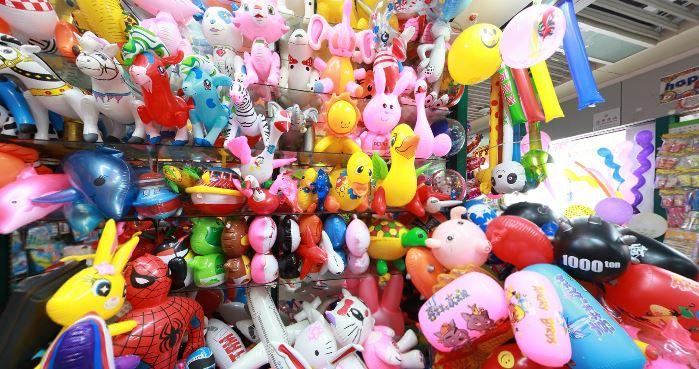 toy_1265b