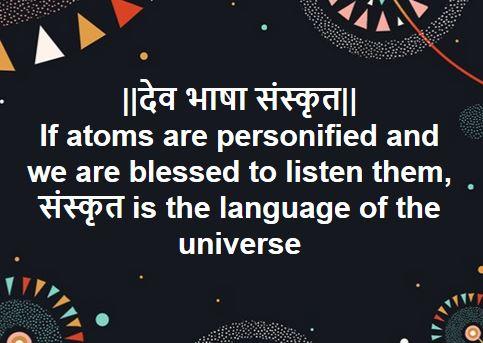 Devbhasha