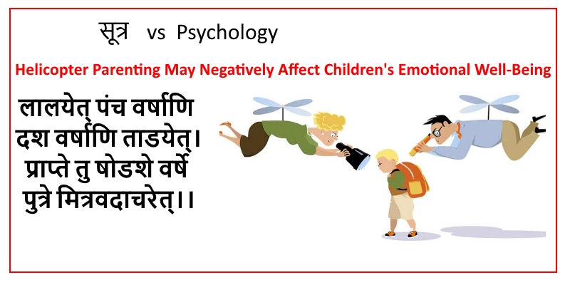Helicopter Parenting May Negatively Affect Childrens Emotional >> Drone Parenting Modern Psychology Vs Sutra Chanakya S Child