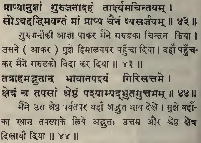 Krishna_Mh_1
