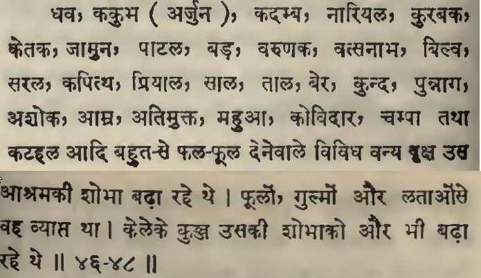 Krishna_Mh_2