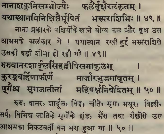 Krishna_Mh_3