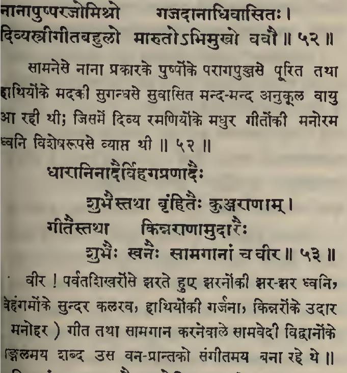 Krishna_Mh_4