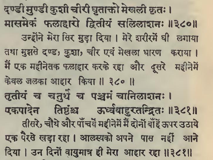 Krishna_Mh_5